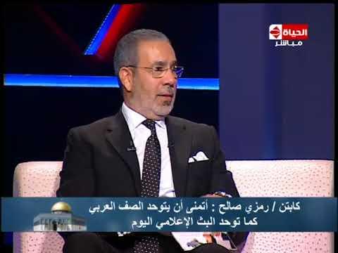 القدس -  ك/ رمزي صالح :  المنتخب الفلسطيني فى تصنيف الفيفا تجاوزنا الإحتلال ( إسرائيل )