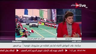 بين السطور - عبد المحسن سلامة : لدينا أحزاب نستطيع المنافسة مثل ...