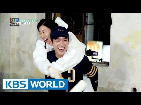 Sister's Slam Dunk | 언니들의 슬램덩크 – Ep.28 [ENG/2017.01.13]