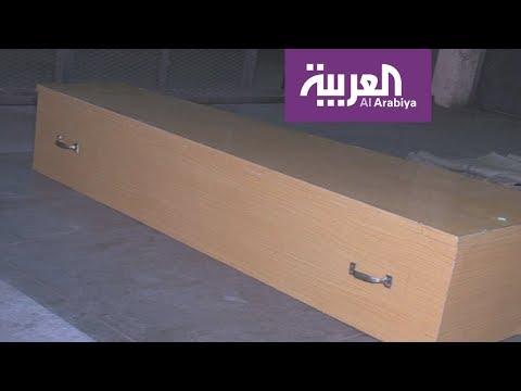 جثمان الداعية عبدالعزيز التويجري يغادر غينيا التي اغتيل فيها