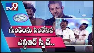 Jr NTR Makes Fun with Fight Master Vijay's Wife at Ee Maya..