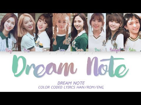 DreamNote - Dream Note Color Coded Lyrics HAN/ROM/ENG