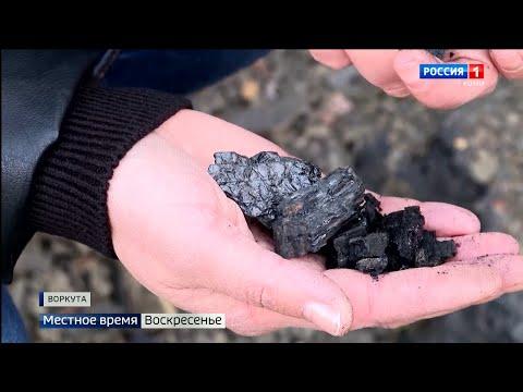 Как добывалось первое черное золото Заполярья