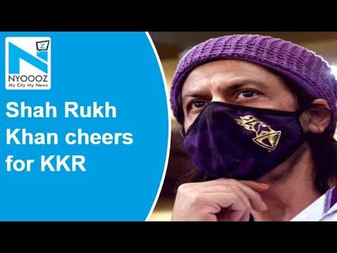 Shah Rukh Khan cheers for KKR despite loss against CSK