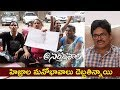 Hijras Complaint On Naga Shaurya's Nartanasala Movie