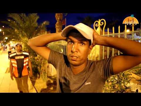 مسيرة العطش..مواجهات بين الأمن والمتظاهرين في زاكورة