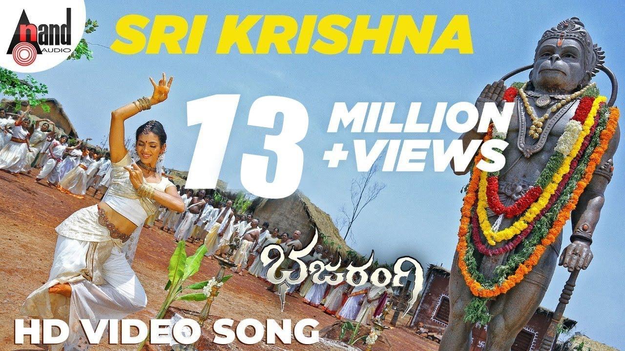 """Bajarangi """"Sri Krishna"""" Official HD Video"""