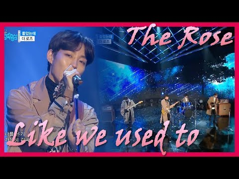 [HOT] THE ROSE - Like We Used To, 더 로즈 - 좋았는데 20171209