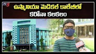 Osmania Medical College student tests positive for Coronav..