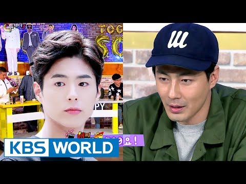 Listen to Park Bogum and Zo Insung's talking over the phone! [Happy Together / 2017.06.08]