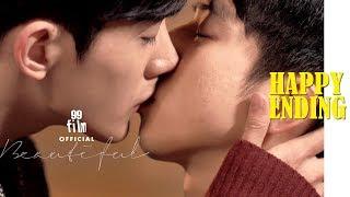 〈퀴어영화 뷰티풀〉 공식 뮤직비디오 〈QUEER MOVIE Beautiful〉 OFFICIAL MUSIC VIDEO 'HAPPY ENDING' JACHUNGBI PROJECT