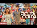 Ciciliya Ciciliya (Telugu) song with lyric & making- Spyder- Mahesh Babu, Rakul