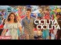 Ciciliya Ciciliya (Telugu) song with lyric & making- S..
