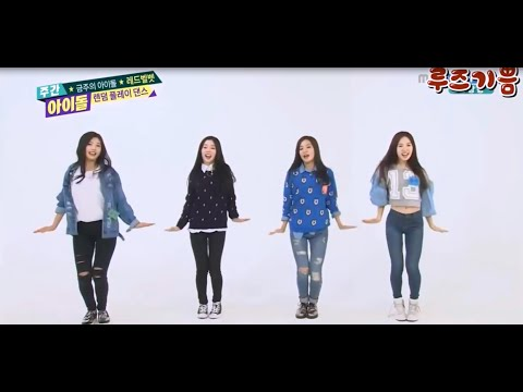 [Eng Sub] 141015 Red Velvet (레드벨벳) Random Play Dance Weekly Idol Ep 168