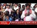 TRS Candidate Jagadish Reddy Election Campaign   Suryapet    TelanganaElections2018