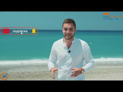 Недвижимость в Турции. Квартиры в новом жилом комплексе Алания Тосмур. RestProperty 10065 photo