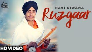 Ruzgaar – Ravi Diwana