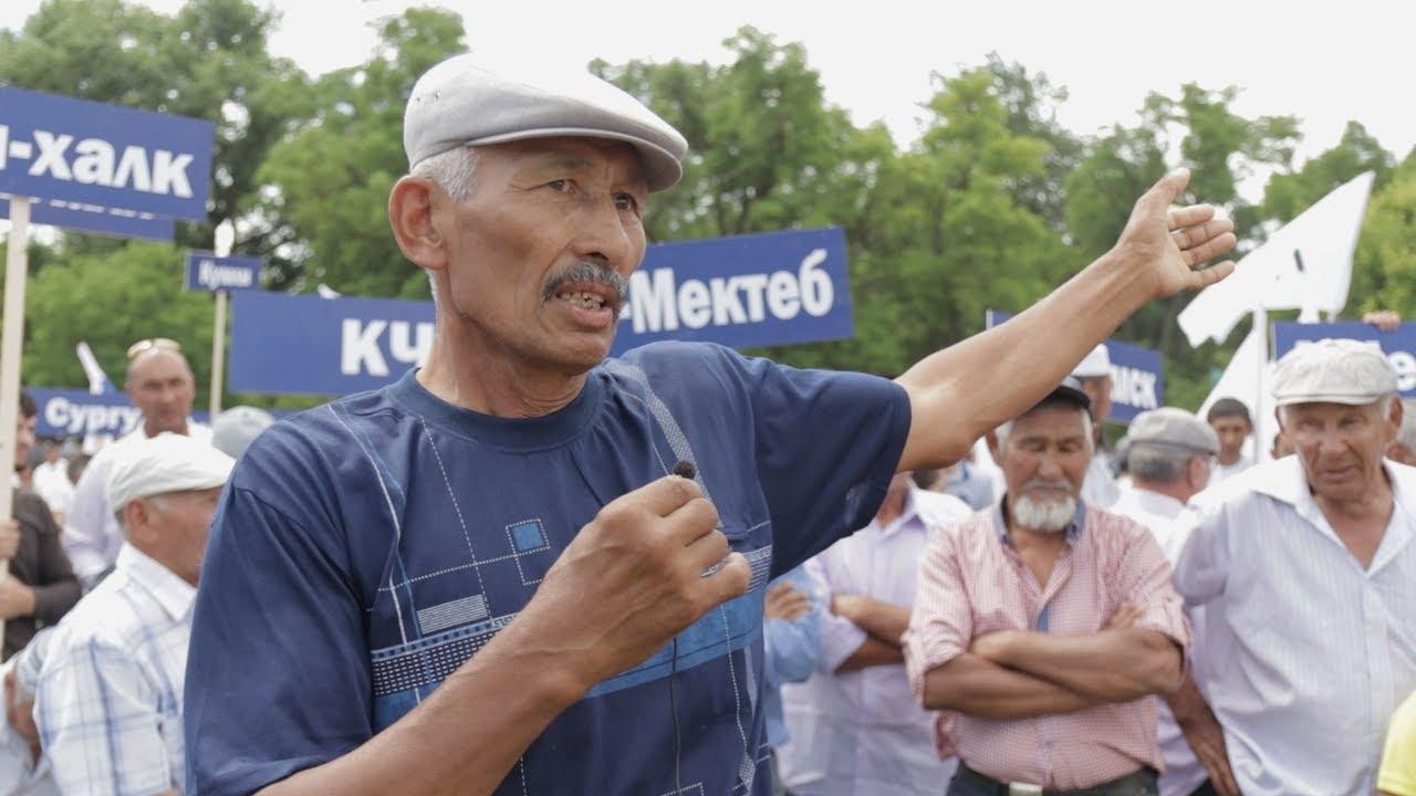 Общероссийский съезд ногайского народа прошел в Дагестане