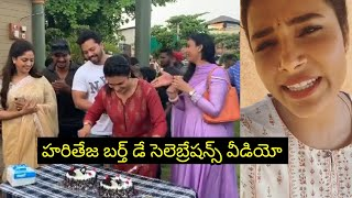 Hari Teja birthday celebrations at Vizag beach location- H..