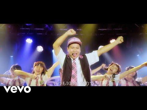 ベリーグッドマン・MOCA、アイドル・グループメンバーに加入!? キラキラのダンス・フォーメーション「とにかくこの瞬間だけはアイドルになりたくて」ミュージック・ビデオ公開!
