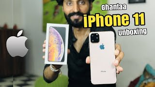 iPhone 11 Unboxing | Ghanta iPhone 11
