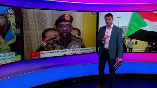 لأول مرة: المجلس العسكري الحاكم في السودان ينشر فيد ...