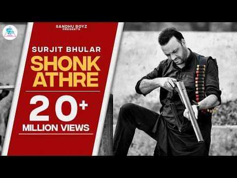 Shaunk Athre - Surjit Bhullar - Latest New Punjabi
