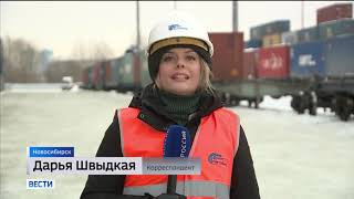 «Вести Сибирь», эфир от 25 декабря 2020 года