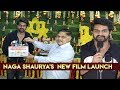 Naga Shauryas New Movie Opening Video || Dil Raju | Allu Aravind | Sharath Marar | IndiaGlitz