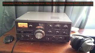 Kenwood TS520s Japan shortwave 40m LSB 6:05pm-6:26pm MDT 12-11-2018