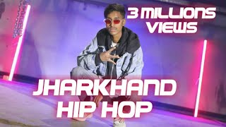 JHARKHAND HIP HOP 2021 || AMAN KALAKAAR || OFFICIAL MUSIC VIDEO