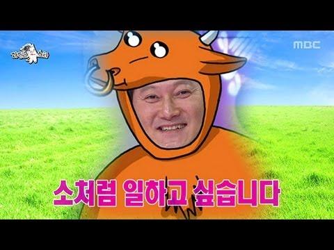 The Radio Star, Jeong Man-sik #10, 정만식 20130213