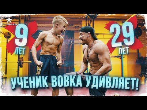 9 летний СУПЕРМЕН удивляет Дениса Вовка!