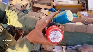 القبض على سيارة للارهابيين محملة بأختام داعش وقوائم الاغتيالات وأدوات ...