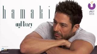 Hamaki - Baedna Leh / حماقي - بعدنا ليه -