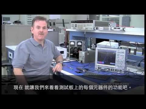 A Brief Introduction to RS-485 Evaluation Board (Chinese Traditional)