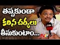 Producer C.Kalyan face to face on drug scandal..