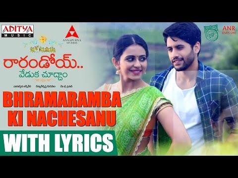 Bhramaramba-Ki-Nachesanu-Song