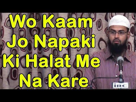 Wafadari definition of marriage