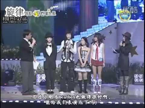 【PreDebut】 Park Chanyeol @ 2008 Smart Model Contest