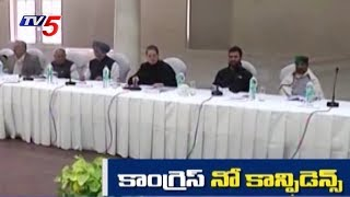 Political Twist : Congress No Confidence Motion in Lok Sabha | TV5 News