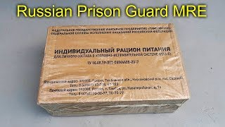 Tasting Russian Prison Guard MRE (Meal Ready to Eat)