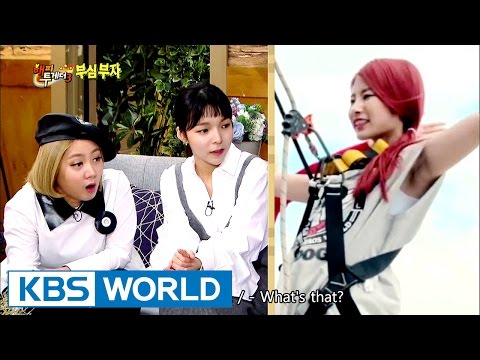 DIA Ki Huihyeon's armpit hair issue! [Happy Together / 2016.11.24]