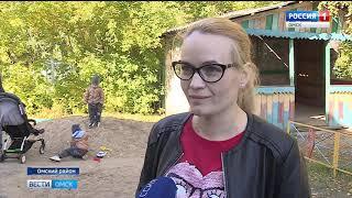 О неприглядной ситуации в детском саду села Морозовка рассказали родители воспитанников