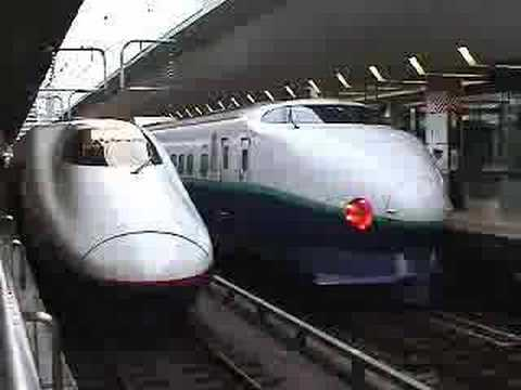 Baixar Japanese High Speed (Bullet) Trains