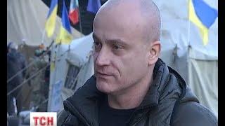 Віче в Кривому Розі: активісти проведуть акцію в Києві