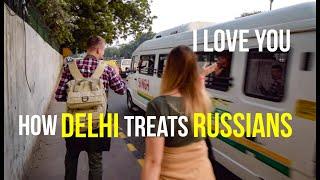 How Delhi treats Russians | Chandni Chowk | Palika | Connaught Place | India | Travel Vlog