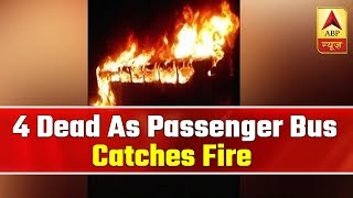 Video: 5 dead as AC bus catches fire on Agra-Lucknow expre..