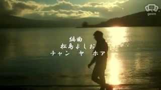 """Khi """"Quê Hương"""" được hát bằng tiếng Nhật"""