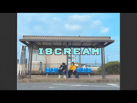 ISCREAM - SUSHIBOYS(official music video)